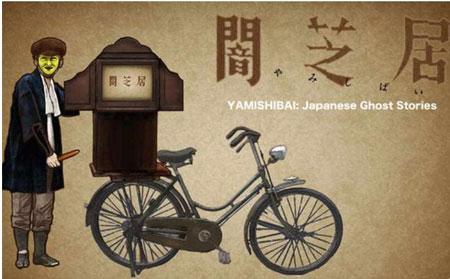 yamishibai es uno de los mejores animes de horror y terror