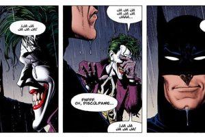 la broma asesina