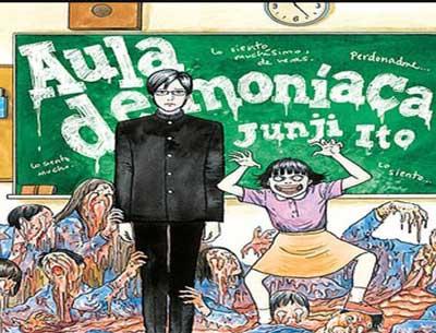 aula demoniaca