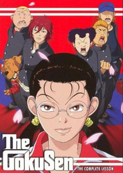 gokusen es uno de los mejores animes Josei