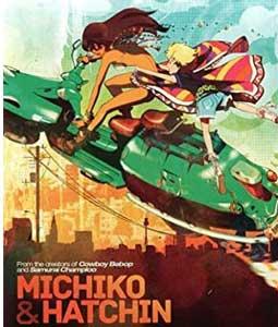 machiko to hatchin
