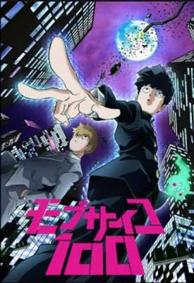 Mob Psycho 100 es uno de los mejores animes de acción