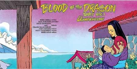 La Sangre del Dragón es uno de los mejores cómics de green arrow