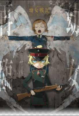 Youjo Senki es uno de los Mejores Animes Isekai
