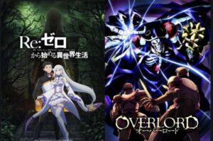 Mejores Animes Isekai